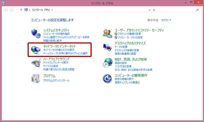 faq_error1.jpg
