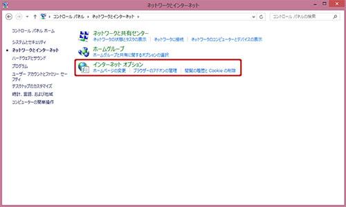 faq_error3.jpg