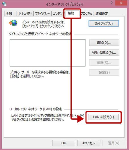faq_error4.jpg
