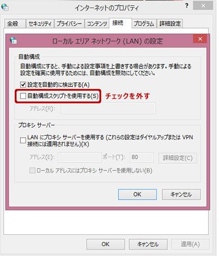 faq_error5.jpg