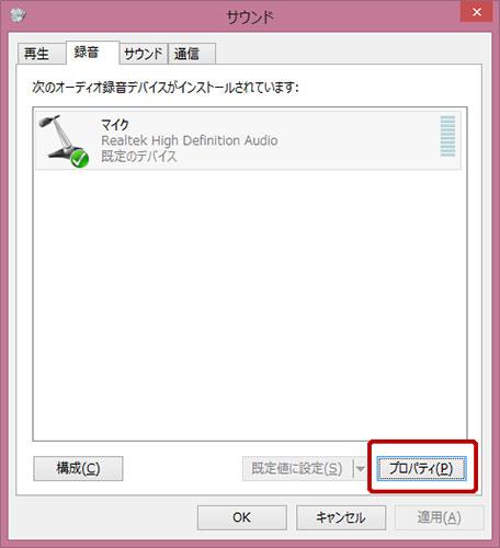 faq_mic2.jpg
