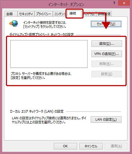 faq_please2.jpg