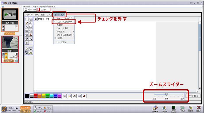 faq_scrool2.jpg
