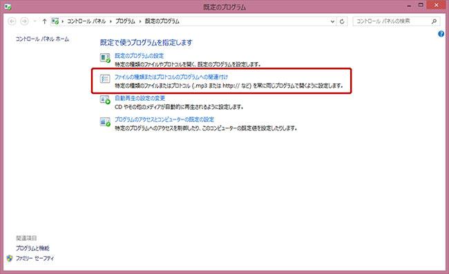 faq_start2.jpg